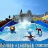 郑州浪鲸水上乐园设备厂家供应滑板冲浪设备 滑板冲浪模拟器