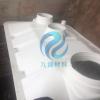 现货供应 农村旱厕三格式玻璃钢化粪池 1.5立方 家用隔断化粪池