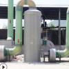 喷淋塔厂家废气净化器 定制不锈钢净化设备工业酸碱雾净化洗涤塔