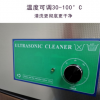 家用碗筷清洗机 家用多功能超声波清洗机 餐具汤匙蔬菜水果清洗机