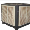 大量供应降温环保空调 水冷空调工业环保空调 铁皮房环保空调降温