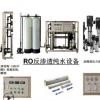江门纯水机 电镀化工医用饮用专用RO反渗透纯水设备