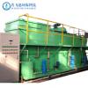 厂家直销中水回用设备 一体化净水器 大型超滤系统 二级反渗透机