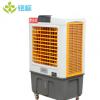 厂家移动式工业冷风机厂房水帘家用冷风扇大风量空调扇商用冷风机
