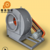 离心风机4-72-14C型粤协牌蜗牛离心式通风机除尘风机皮带传动