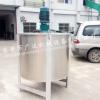 供应108建筑胶水搅拌机 电加热 恒温 多功能防水涂料胶水搅拌罐