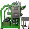 杭州市供应新创力品牌磷化除渣机 除渣设备 涂装电泳线 过滤机