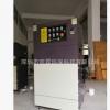 集尘器 木工除尘器 激光除尘器 焊接除尘器 投料除尘器 厂家直销