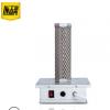 PHT光氢离子除臭装置电子杀菌除味中央空调通风管道光催化净化器