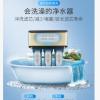 厂家批发A6家用厨房直饮净水机75-450加仑RO膜反渗透纯水机直销