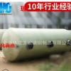 生产销售 北京玻璃钢化粪池30立方 缠绕玻璃钢化粪池