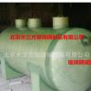 厂家 工业卧式玻璃钢储罐 定制玻璃钢酸碱储罐