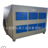 活性炭吸附箱 VOC废气活性炭吸附设备 催化燃烧设备