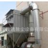 脉冲除尘设备 大型打磨房除尘净化设备 工业环保空气除尘设备