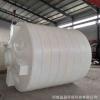 郑州富大容器厂家直销15立方减水剂塑料储罐 外加剂储罐 化工储罐