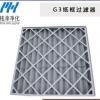 厂家生产白色初效纸框空气过滤器 35%效率 板式折叠过滤器过滤网