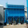 脉冲布袋式除尘器设备 单机脉冲锅炉除尘器 布袋除尘器