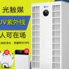 厂家直销ffu空气净化器消毒机紫外线杀菌除甲醛智能pm2.5代工oem