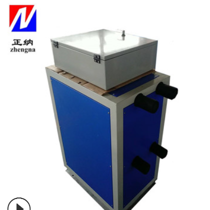 厂家生产一手货源占地空间小分体式箱体380V高效节能水源热泵机组