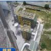生物滤池污水处理、一体化污水处理设备,可定制