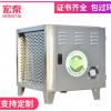 4000风量厨房油烟净化器 可定制不锈钢油烟分离器 商用餐饮净化器