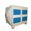供应不锈钢活性炭吸附净化装置 小型活性炭吸附箱 吸附设备