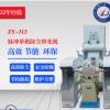 环保设备除尘太平洋正义牌ZY-313单机除尘防爆抛光机(防爆型)
