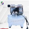 厂家直销静音无油空压机口腔牙科气泵学校实验室空气压缩机批发