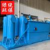 气浮机 溶气气浮机一体化 污水处理设备 屠宰养殖废水处理设备