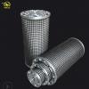三层插入滤芯 润滑油过滤 BLLX不锈钢滤网 德国boll替代 联式滤芯