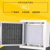 同创骏启净化送风口中央空调高效送风口洁净室用配合高效过滤器