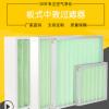长期提供板框过滤器 中效外框板框过滤器 板式覆网打褶中效过滤器