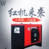 压缩空气冷冻式干燥机冷冻干燥机冷冻式干燥机空气干燥机 冷干机
