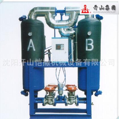 KSD-1MXF干燥机直销微热活性氧再生吸附式压缩空气干燥机