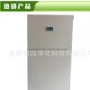 厂家直销工业静电净化除尘器 单机收尘器批发 不锈钢除尘器