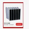 杭州吉冲净化工程设备有限公司活性炭,初效过滤器,