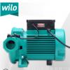 供应威乐水泵 PB-H400EAH冷热水自动增压泵 离心家用加压水泵批发