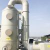 厂家供应废气处理设备活性炭吸附器UV光解催化有机废气处理设备