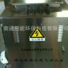 光离子净化器 uv光氧催化废气净化器 光氧催化净化器生产厂家批发