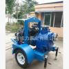 移动柴油机自吸泵 防汛水泵 防洪移动拖车水泵 柴油机自吸排污泵