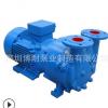 供应SKA5111真空泵 2BV5111水环式真空泵 吸塑机真空泵