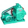 展示2X-4A真空泵 2X-100旋片式真空泵 2X旋片式真空泵
