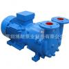 厂家批发SKA水环式真空泵 水循环真空泵 SKA2071水环真空泵