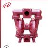 隔膜泵厂家直销 QBY-100型316L不锈钢气动隔膜泵(量大从优)