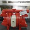 美国威尔顿气动隔膜泵P200/AAPPP/WFS/WF/AWF/0014金属泵