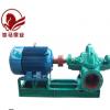 供应单级双吸离心泵 32SH-9A大流量卧式双吸泵 耐酸性双吸泵
