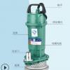 【浙江成泉】清水潜水泵家用农用QDX【厂家直销】小型抽水泵