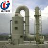 枣强优质玻璃钢酸雾净化塔玻璃钢吸收塔玻璃钢脱硫塔废气回收设备