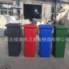 户外垃圾桶 240L铁质垃圾桶 240升铁皮垃圾桶 果皮箱生产厂家