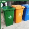 240l垃圾桶 铁质车挂垃圾桶 分类垃圾桶果皮箱 生产厂家